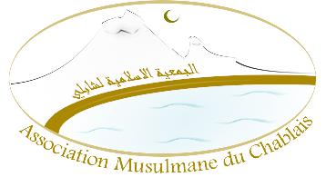 الجمعية الاسلامية لشابلي